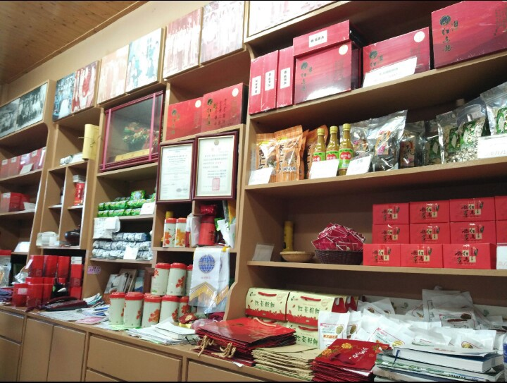 Tea products