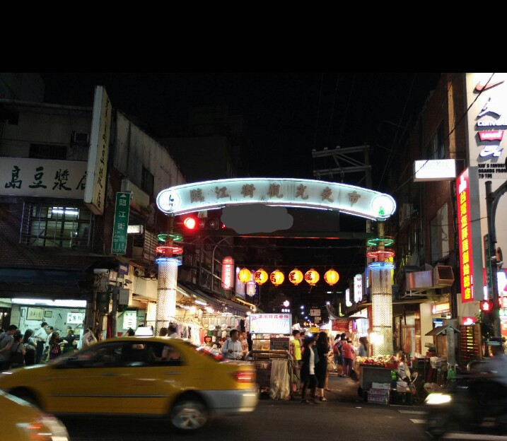 Tonghua and Linjiang Night Market entrance