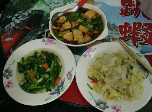 Liyu lake lunch