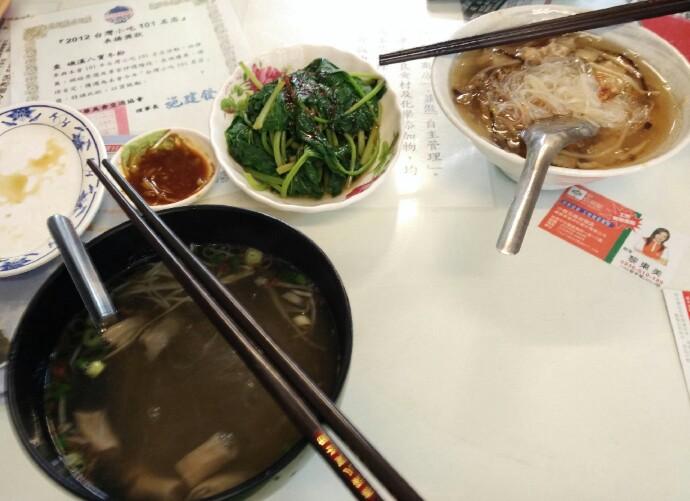 Jiaoxi noodle dinner