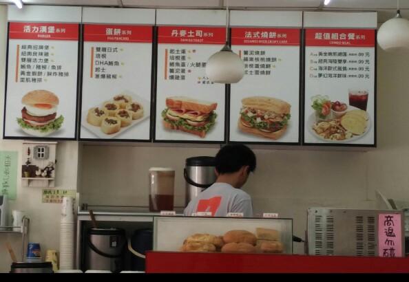 Breakfast in Taitung