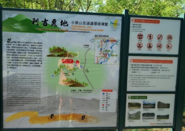Liji Badlands map