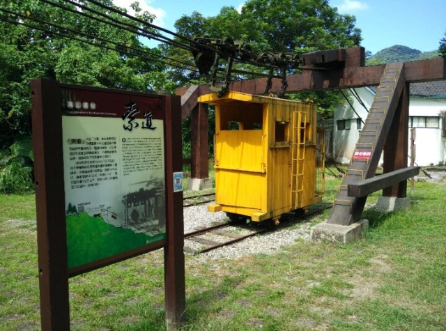 Old cable car used in logging industry