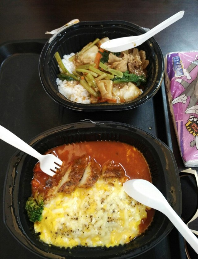Convenience store lunch