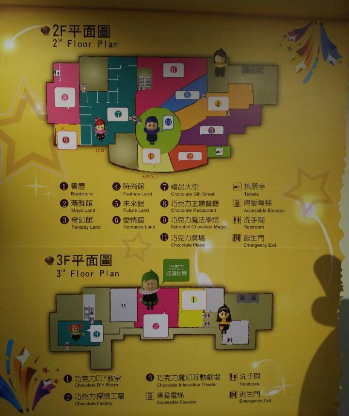 World Chocolate Wonderland floor plan