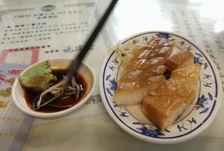 Jiaoxi Fish dish