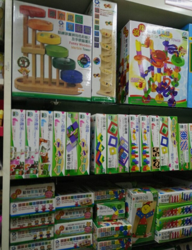 Taipei toy shop educational wooden toys