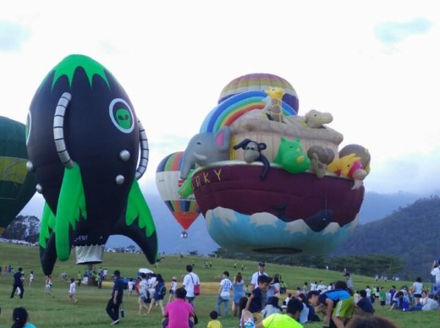 Luye hot air balloon festival