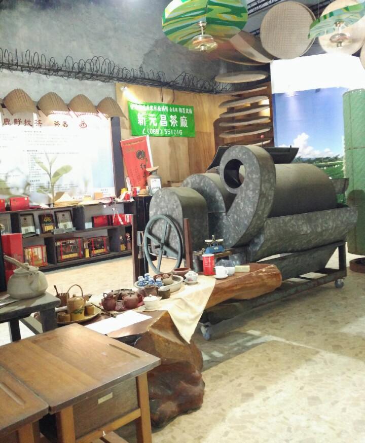 Luye tea museum