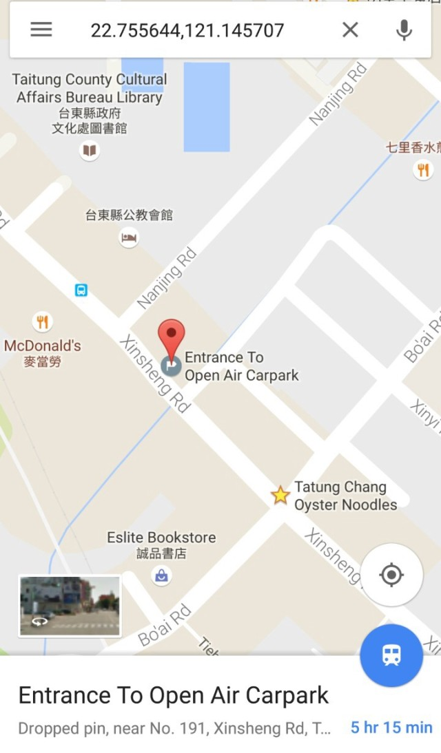 Taitung city night market parking