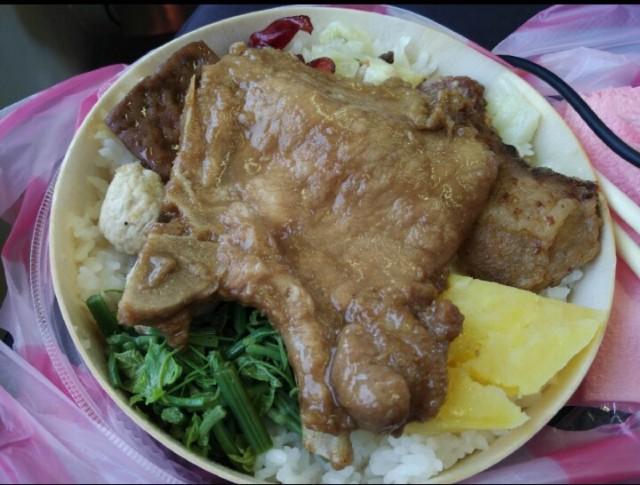 TRA train lunch box