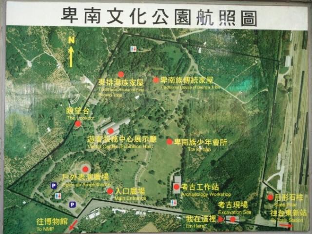 Peinan Cultural Park map