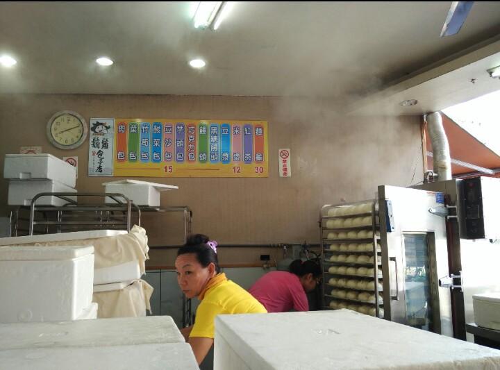 Jiaoxi bun shop