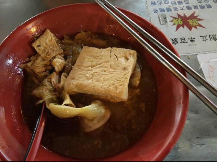 Mala spicy smelly beancurd soup