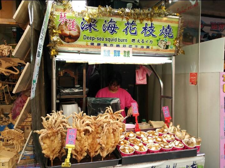 Danshui old street fried squid and mushroom