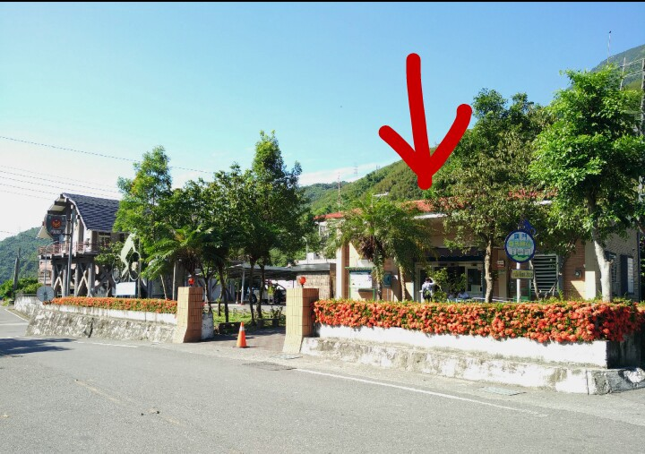 Hualien County Police Bureau - show permit here or obtain application form