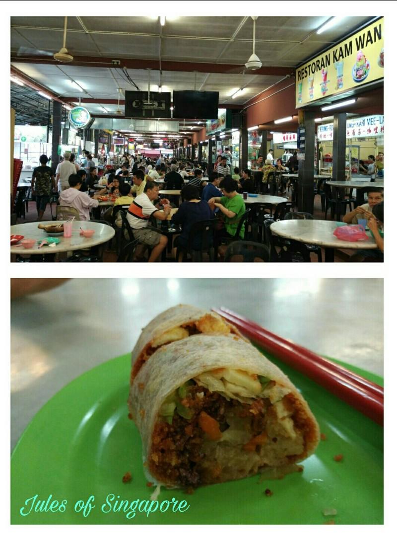 Ipoh Restoran Kam Wan