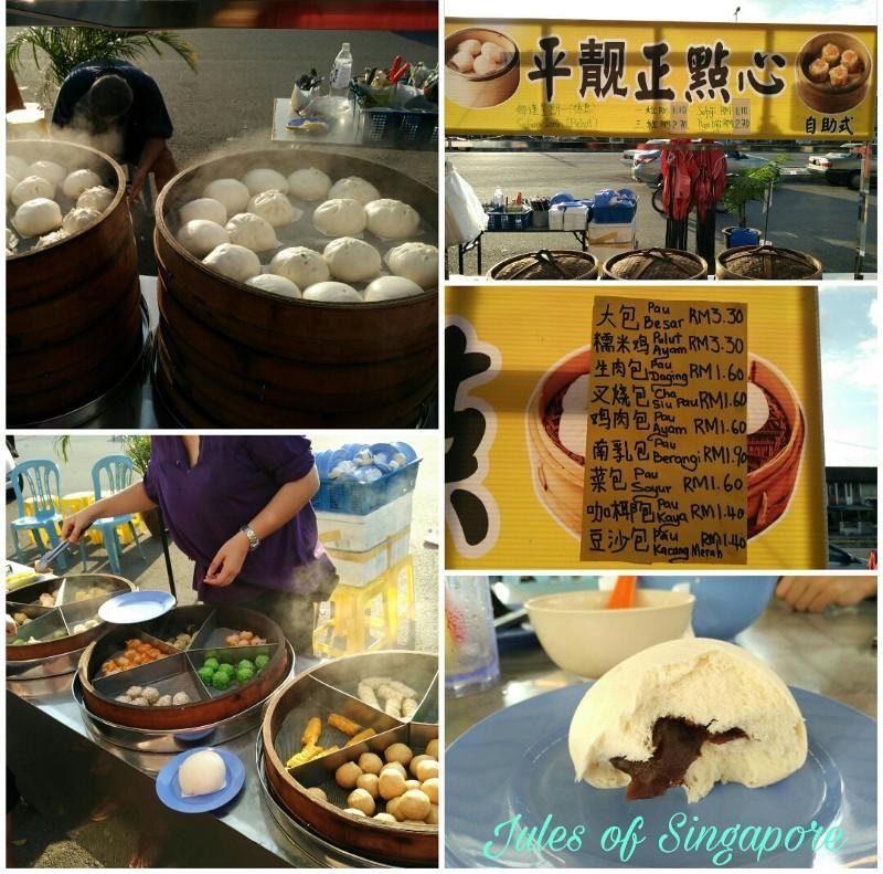 Pusat Pengkalan Enam Enam 66 美食中心 Ipoh cheap good dim sum