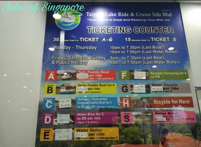 Taiping lake gardens boat price list