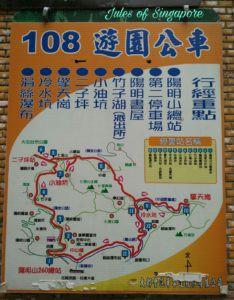 Bus 108 Yangmingshan