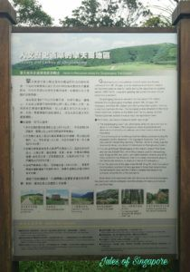 Qingtiangang hiking trail